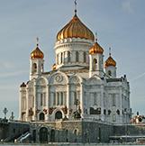 Рядом с хостелом: Храм Христа Спасителя